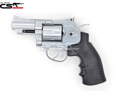 FS 華山 1002 2.5吋 4.5mm CO2全金屬左輪手槍 銀色