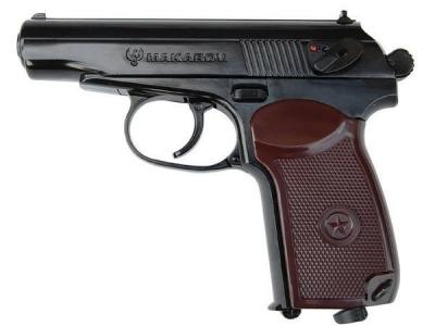 NG品 Umarex Makarov 4.5mm CO2 手槍 (無氣室隨便賣)