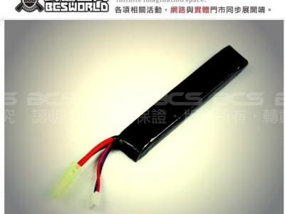 電槍專用電池 鋰電池 7.4V 1000mAh 口香糖型 20C 放電鋰聚合物高放電電池 For M4 後托桿
