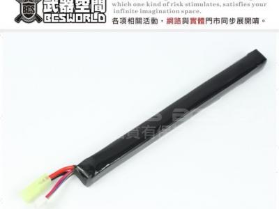 電槍專用電池 鋰電池 11.1V 1000mAh 長條糖型 20C 放電鋰聚合物高放電電池 For AK/MP5
